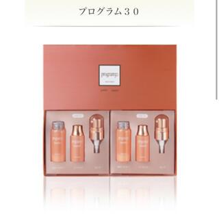 メナード(MENARD)の【新品】メナード プログラム 30 混合タイプ 美容液(美容液)