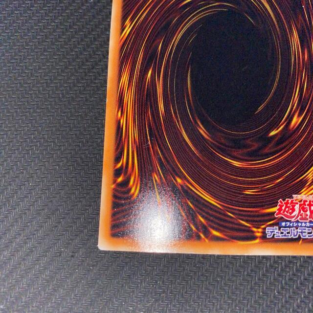遊戯王(ユウギオウ)のブラックマジシャン ホログラフィックレア エンタメ/ホビーのトレーディングカード(シングルカード)の商品写真