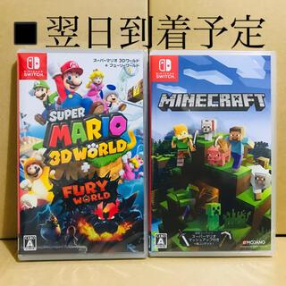 Nintendo Switch - 2台 ●スーパーマリオ 3Dワールド ●マインクラフト