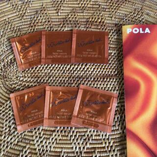 POLA - 未使用 ポーラ リンクルショット メディカルセラム N  POLA サンプル 6