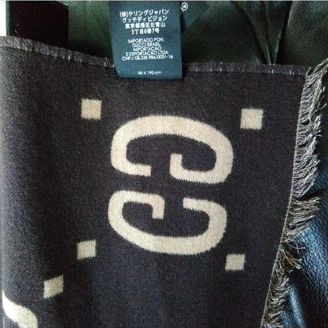 Gucci(グッチ)の新品未使用★GUCCI リバーシブル マフラー   ストール レディースのファッション小物(マフラー/ショール)の商品写真