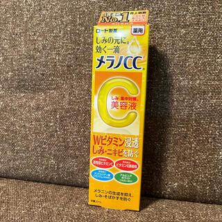 ☆新品・未開封・送料無料☆ ロート製薬 メラノCC しみ集中対策 美容液