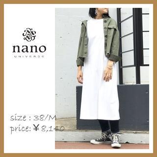ナノユニバース(nano・universe)のnano・universe Anti Soaked クルーネックワンピース(ロングワンピース/マキシワンピース)
