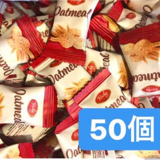 コストコ(コストコ)のオートミールミニバイト50個(ダイエット食品)