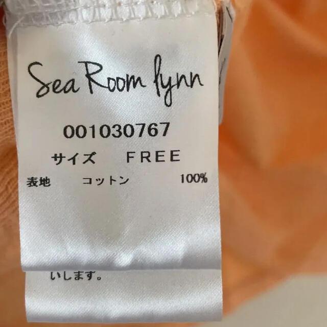 SeaRoomlynn(シールームリン)のコットン2FACEタンクトップ レディースのトップス(タンクトップ)の商品写真