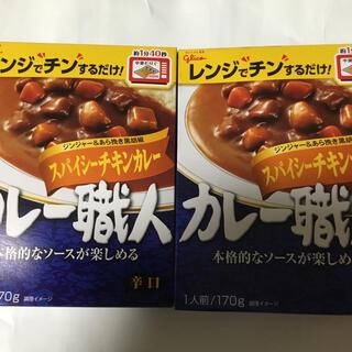 グリコ(グリコ)のカレー職人 スパイシーチキンカレー×2(レトルト食品)