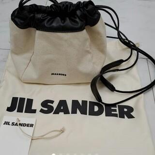 Jil Sander - ジルサンダードローストリング クロスボディリバーシブルショルダーバッグ
