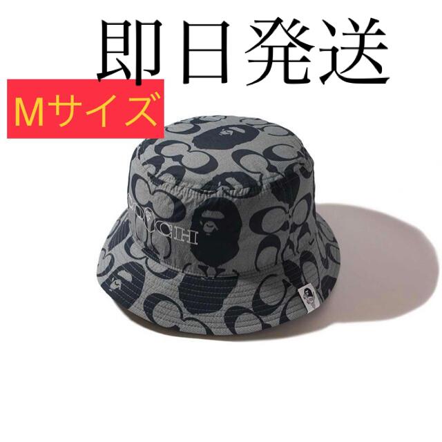 COACH(コーチ)の【即日発送】BAPE(R) X COACH バケット ハット メンズの帽子(ハット)の商品写真