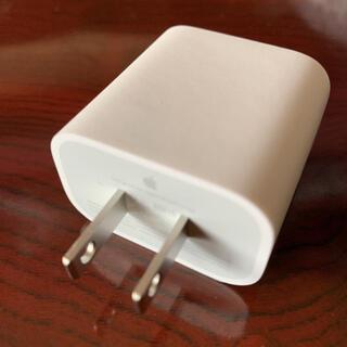 iPhone - 🍎🍎 Appleアップル純正18W USB C電源アダプタ