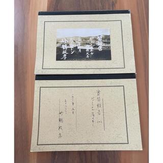 竹鶴ノート 完全復刻版