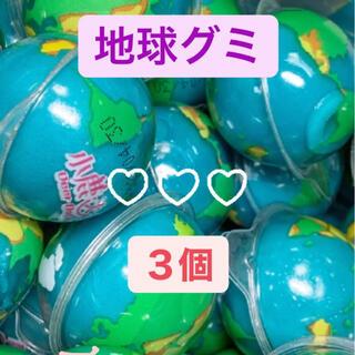 DaDa地球グミ3個(菓子/デザート)