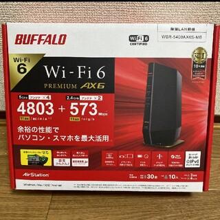 バッファロー(Buffalo)のバッファローWiFiルーターWSR-5400AX6S-MB(PC周辺機器)