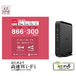 Buffalo - wifi BUFFALO WHR-300HP2