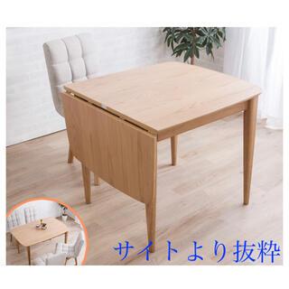 8月発送 コリド Corridor 伸長式ダイニングテーブル 天然木 ナチュラル