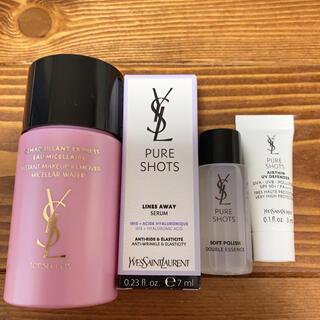 Yves Saint Laurent Beaute - イヴ・サンローラン 基礎化粧品セット