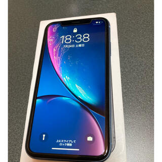 iPhone - iPhone XR 64 GB SIMフリー 本体