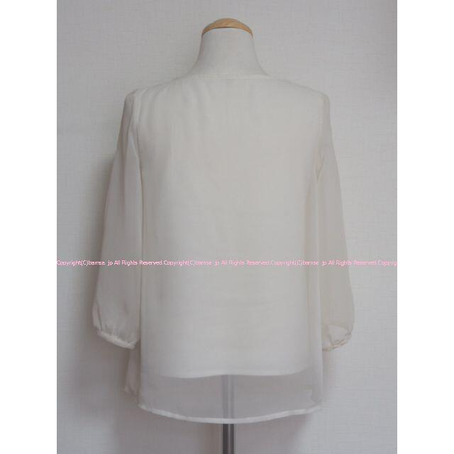 axes femme(アクシーズファム)のシフォンフリルの七分袖オーガンジーブラウス S/M ベルメゾン レディースのトップス(シャツ/ブラウス(長袖/七分))の商品写真