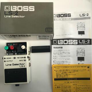 BOSS LS-2  ラインセレクター(エフェクター)