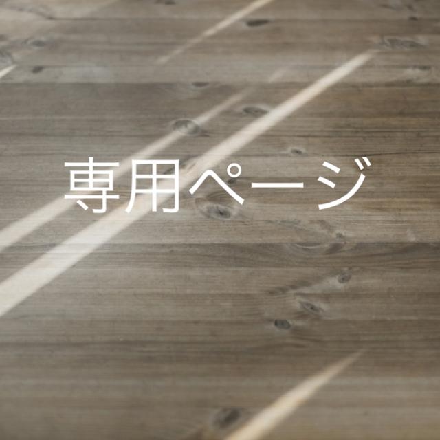 Dr.Ci Labo(ドクターシーラボ)の専用ページ コスメ/美容のボディケア(日焼け止め/サンオイル)の商品写真