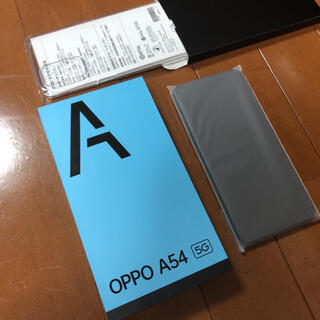 OPPO - OPPO A54 5G 新品未使用品 android