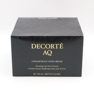 COSME DECORTE - コスメデコルテ AQ コンセントレイト ネッククリーム 未使用品