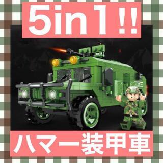 【レゴ互換】ハマー軽装甲車 模型 ミニフィグ ミリタリーブロック(カスタムパーツ)