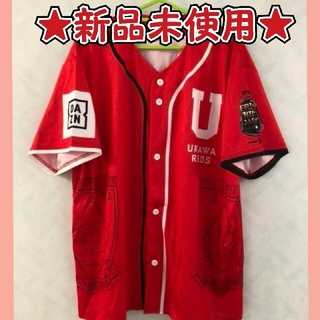 【新品未使用・非売品】浦和レッズ非売品ベースボールシャツ金J/Jリーグ(記念品/関連グッズ)