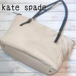 kate spade new york - 【上品】kate spade ケイトスペード レザー レディース ハンドバッグ