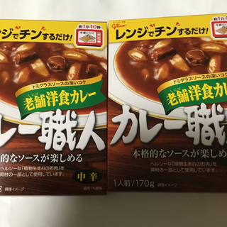 グリコ(グリコ)のカレー職人 老舗洋食カレー×2(レトルト食品)