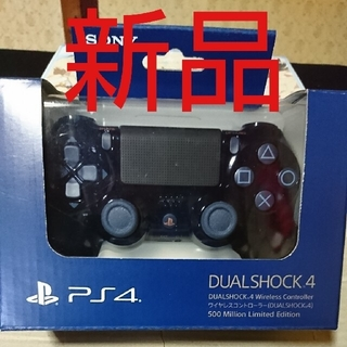 PlayStation4 - PS4 500 million limited コントローラー