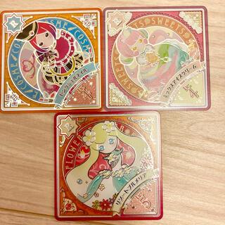 アイカツ(アイカツ!)のアイカツプラネット レア3枚(カード)
