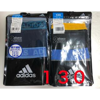 adidas - アディダス ボクサーブリーフパンツ❣️新品4枚❣️130サイズ❣️
