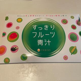 FABIUS - すっきりフルーツ青汁 30包