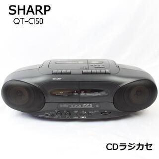 SHARP - SHARP TRADING QT-C150 シャープ CDラジカセ 現状品