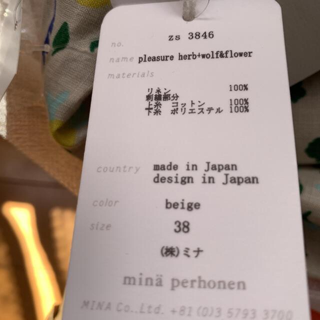 mina perhonen(ミナペルホネン)の完売品ミナペルホネンwolf&flower ワンピース伊勢丹限定 7月31日迄 レディースのワンピース(ロングワンピース/マキシワンピース)の商品写真