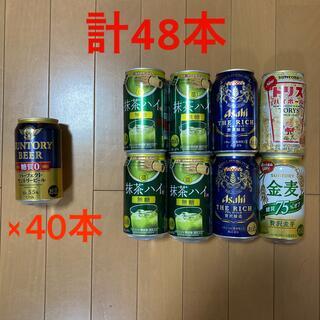 サントリー パーフェクトビール 350ml等 計48本