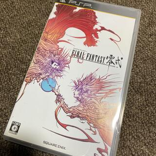 プレイステーションポータブル(PlayStation Portable)のファイナルファンタジー零式 PSP(その他)
