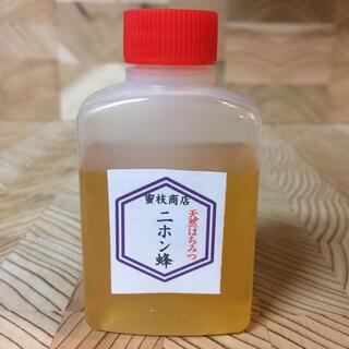 【非加熱・生はちみつ】日本ミツバチ百花蜜・50g ×1本(その他)
