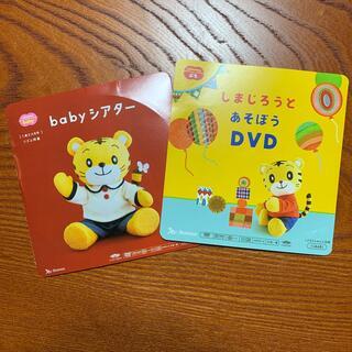 ガッケン(学研)のこどもちゃれんじ DVD(キッズ/ファミリー)