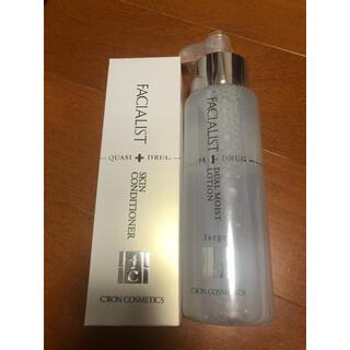 シーボン(C'BON)の新品・未使用 シーボン 化粧水、乳液(化粧水/ローション)