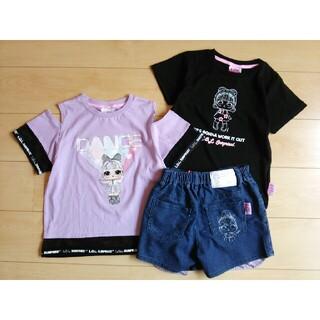 新品LOLサプライズ!*子供服セット*送料無料キッズ服*未使用キャラ半袖Tシャツ