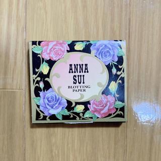 アナスイ(ANNA SUI)の【ANNA SUI】あぶらとり紙(あぶらとり紙)