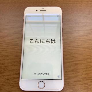 Apple - iPhone6s アイフォン iFaceカバー付き!