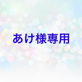 ボウダンショウネンダン(防弾少年団(BTS))のBTS MEMORIES OF 2018 Blu-ray(ミュージック)