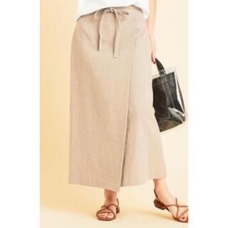 ビューティアンドユースユナイテッドアローズ(BEAUTY&YOUTH UNITED ARROWS)のユナイテッドアローズ ラップスカート 新品未使用タグ付き(ロングスカート)