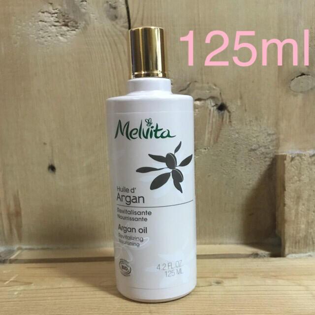 Melvita(メルヴィータ)の【メルヴィータ】アルガンオイル 125ml コスメ/美容のスキンケア/基礎化粧品(ブースター/導入液)の商品写真