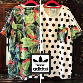 adidas - アディダス 新品 ドット ボタニカル 花柄 タンクトップ Tシャツ ジャージ