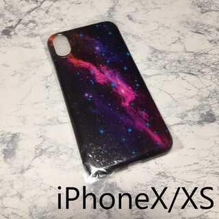 大理石 マーブル iPhone ケース カバー 星空 X/XS