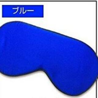 【新品】シルク アイマスク ブルー 睡眠 安眠 仮眠 旅行 昼寝 オススメ(旅行用品)