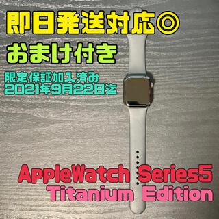 Apple Watch - AppleWatch Series5 Titanium Edition 44mm